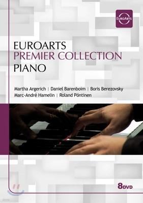 피아노의 대가들