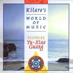 Kitaro - World Of Music Featuring Yu-Xiao Guang