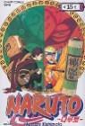 NARUTO 나루토 15