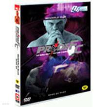 [DVD] Pride FC Vol.3 :Wanderlei Silva - 프라이드 FC 5대 천왕 Vol.3 :반더레이 실바 (미개봉)