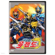 [DVD] Ryukendo Vol.3 - 마법전사 유캔도 1기 9-12화 (미개봉)