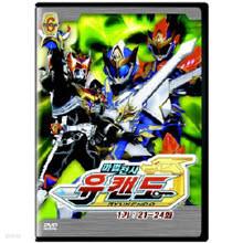 [DVD] Ryukendo Vol.6 - 마법전사 유캔도 1기 21-24화 (미개봉)