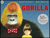 My Little Library Step 2 : Gorilla (Paperback Set)