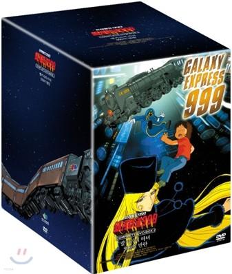 은하철도 999 TV판 박스셋 Vol.2 (20Disc) : 오리지날 무삭제+우리말더빙포함 한정판CE