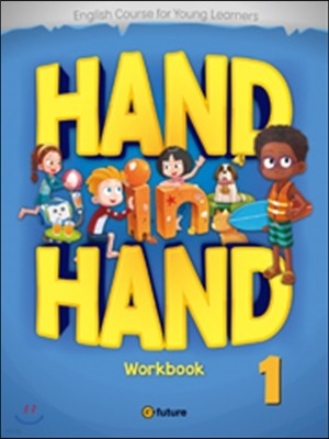 Hand in Hand 1 : Workbook