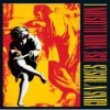 Guns N' Roses (건즈 앤 로지스) - Use Your Illusion I [2LP]