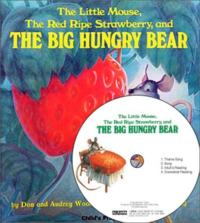 Pictory set Step 1-10 : The Little Mouse, The Red Ripe Strawberry, and The Big Hungry Bear (Paperback Set)