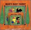 Pictory Set Pre-Step 17 : Bear's Busy Family (Paperback Set)