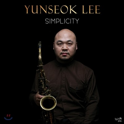 이윤석 (Yunseok Lee) - Simplicity