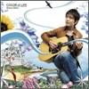 Kotaro Oshio - Color Of Life