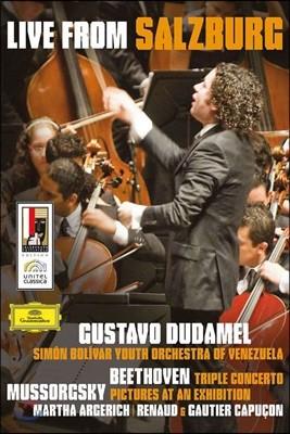 Martha Argerich 무소르그스키: 전람회의 그림 / 베토벤: 삼중 협주곡 (Gustavo Dudamel conducts Beethoven & Mussorgsky)