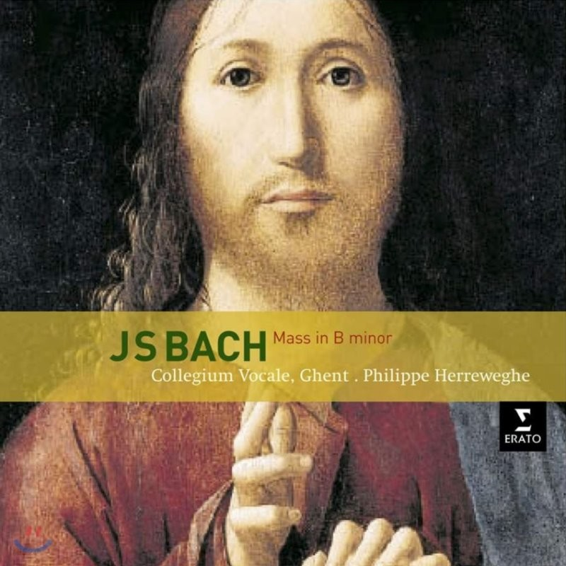 Philippe Herreweghe 바흐: 미사 b단조 - 필립 헤레베헤 (Bach, J S: Mass in b minor, BWV232)