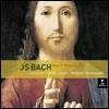 Philippe Herreweghe 바흐: 미사 B 단조 - 필립 헤레베헤 (Bach, J S: Mass in B minor, BWV232)