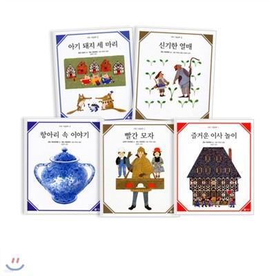 수학그림동화 시리즈( 전5권) (100매 접착메모지 증정)