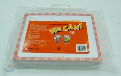 We Can! Stater : Flashcards