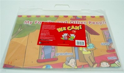 We Can! 1 : Posters