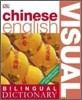 Bilingual Visual Dictionary : Chinese English