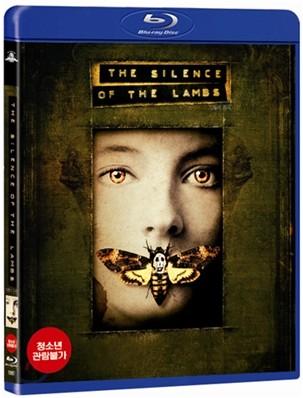 양들의 침묵 : 블루레이 (1Disc)