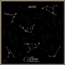 에이핑크 (Apink) - 스페셜 앨범 : Dear
