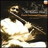 Pandit Hariprasad Chaurasia - An Audience With Pandit Hariprasad Chaurasia