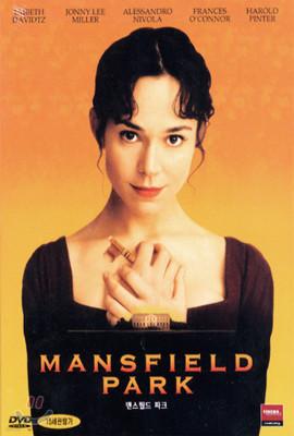 맨스필드 파크 Mansfield Park