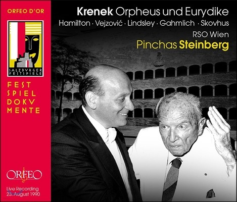 Pinchas Steinberg 크레네크: 오페라 '오르페우스와 에우리디케' (Ernst Krenek: Orpheus und Eurydice) 핀커스 스타인버그, 빈 ORF 심포니 오케스트라