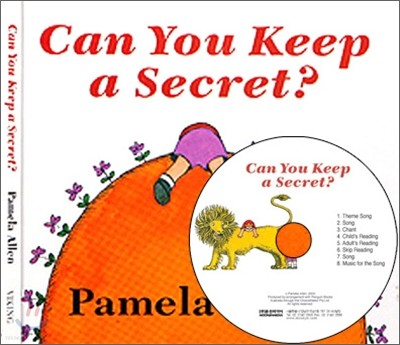 Pictory Set Pre-Step 24 : Can You Keep a Secret? (Hardcover Set)