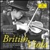 리처드 용재 오닐 (Richard Yongjae O'Neill) - 브리티쉬 비올라 (British Viola)