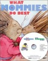 My Little Library Step 2 : What Mommies Do Best / What Daddies Do Best (Hardcover Set)