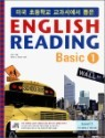 �̱� �ʵ��б� ������ ���� �ױ۸��� ���� ������ ENGLISH READING Basic 1