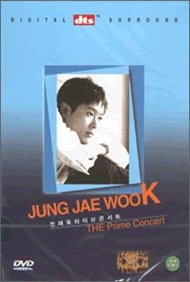 정재욱 (Jung Jae Wook) - Live Concert : The Prime Concert
