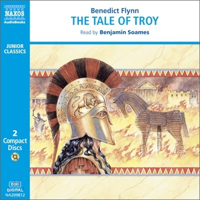 트로이 1 (The Tale of Troy)