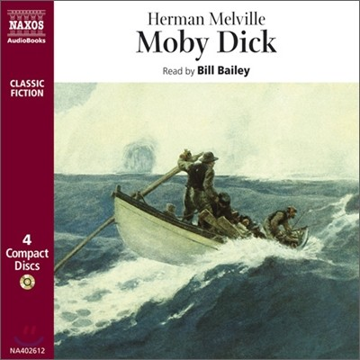 모비딕 1 (Moby Dick)