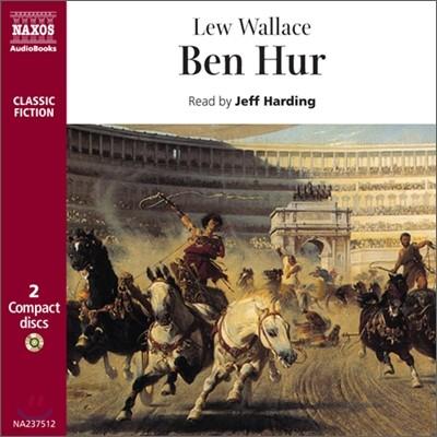 벤허 1 (Ben Hur)