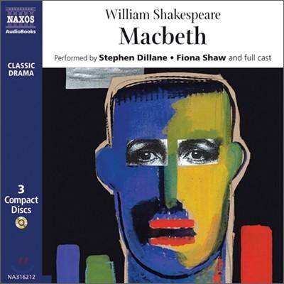 맥베스 3 (Macbeth)