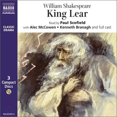 리어왕 1 (King Lear)