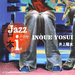 Inoue Yosui - Jazz in j-pop Vol.1