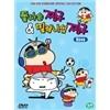짱구 8 DVD 세트 - 돌아온 짱구 + 밀레니엄 짱구 (8 Discs)