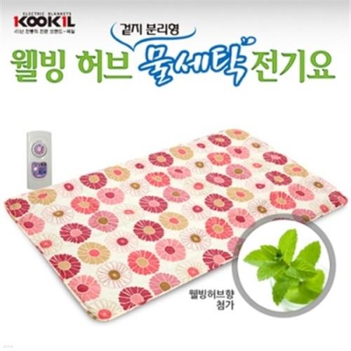 국일 겉지 분리형 물세탁 꽃무늬 싱글 전기요 KI-900Y