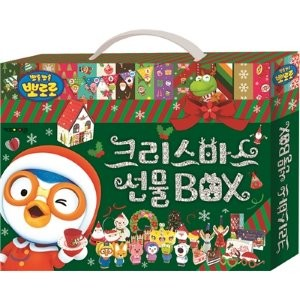크리스마스 선물 박스 세트