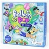매쓰고 Balloon to pop (풍선 터트리기)