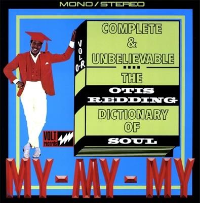 Otis Redding (오티스 레딩) - Complete & Unbelievable… The Otis Redding Dictionary of Soul [2LP+EP Deluxe Edition]