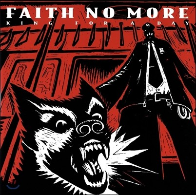 Faith No More (페이스 노 모어) - King For A Day… Fool for a Lifetime [2LP]