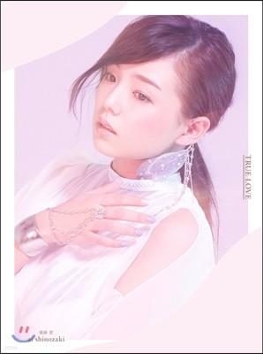Shinozaki Ai (시노자키 아이) - True Love (초회한정반)