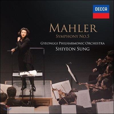 경기 필하모닉 / 성시연 - 말러: 교향곡 5번 (Mahler: Symphony No.5)