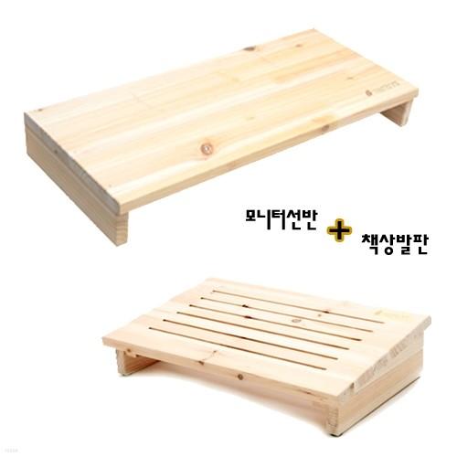 삼나무 모니터 선반+new책상발판 세트