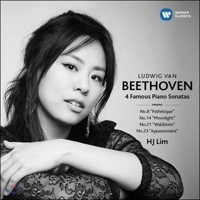 임현정 (HJ Lim) - 베토벤: 유명 피아노 소나타 모음집 (Beethoven: 4 Famous Piano Sonatas)