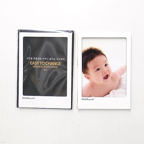사용이 간편한 자석액자 - Magnetic Photo Frame 3.5 (WHITE)