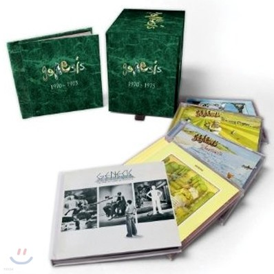 Genesis - 1970-1975 제네시스 초기 작품집