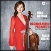 Nina Kotova 라흐마니노프 / 프로코피예프: 첼로 소나타 (Rachmaninov / Prokofiev: Cello Sonatas) 니나 코토바, 파비오 비디니